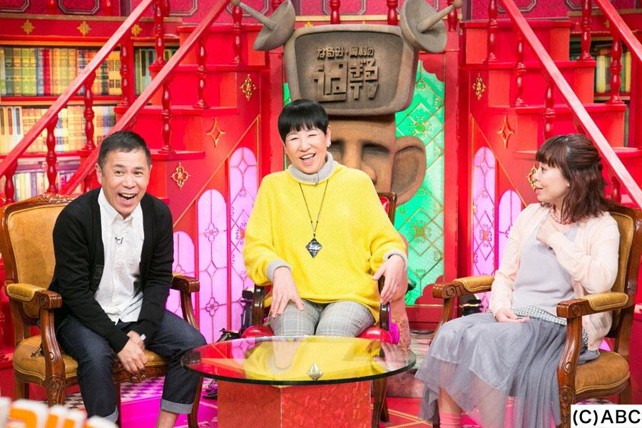 (左から)岡村隆史、和田アキ子、なるみ