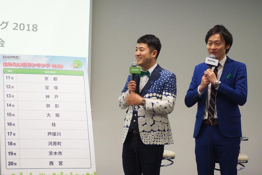 発表会に参加した和牛の川西は「僕は福島に住んでみたいですね。友だちとご飯を食べに行きやすいかなって」