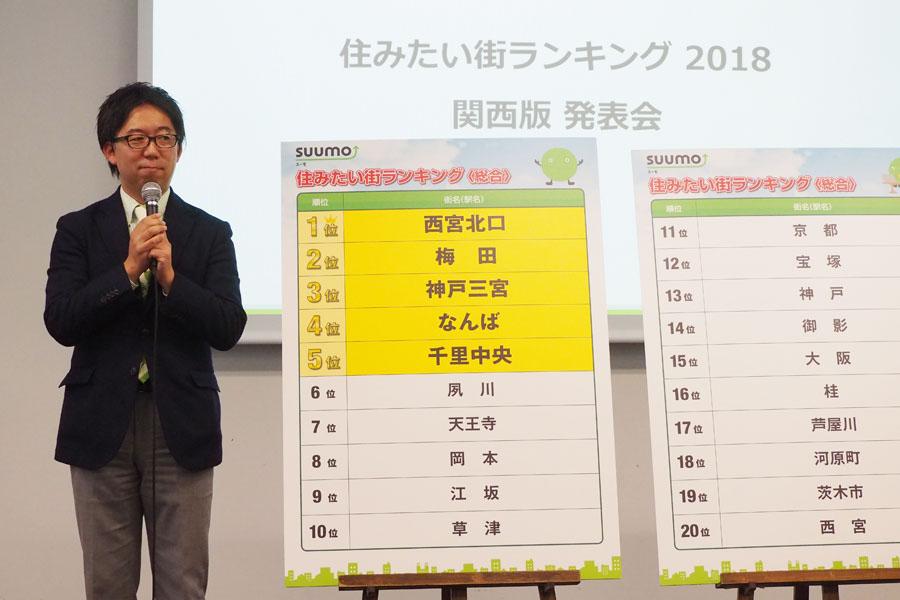 阪急神戸線の駅がトップ10に4駅もランクインした『住みたい街ランキング2018 関西版』