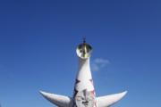 復活した岡本太郎の「太陽の塔」、内部公開へお出かけ