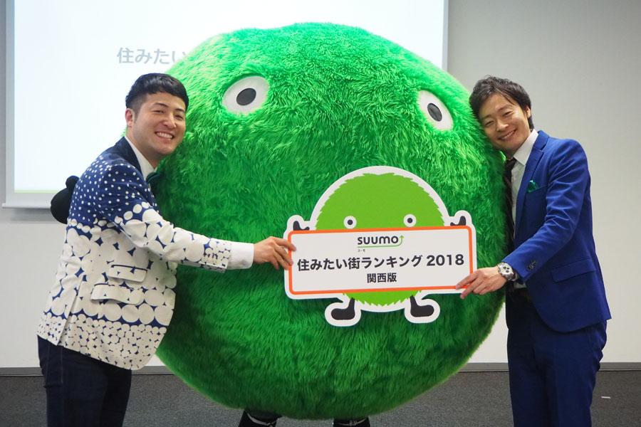 スーモくんに抱きつく和牛の水田(左)と川西(14日、大阪市内)