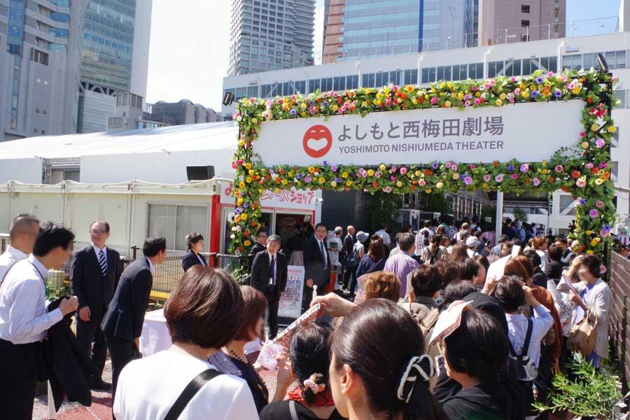 オープン時の「よしもと西梅田劇場」。写真の左手に新劇場「ポストよしもと」が誕生する予定