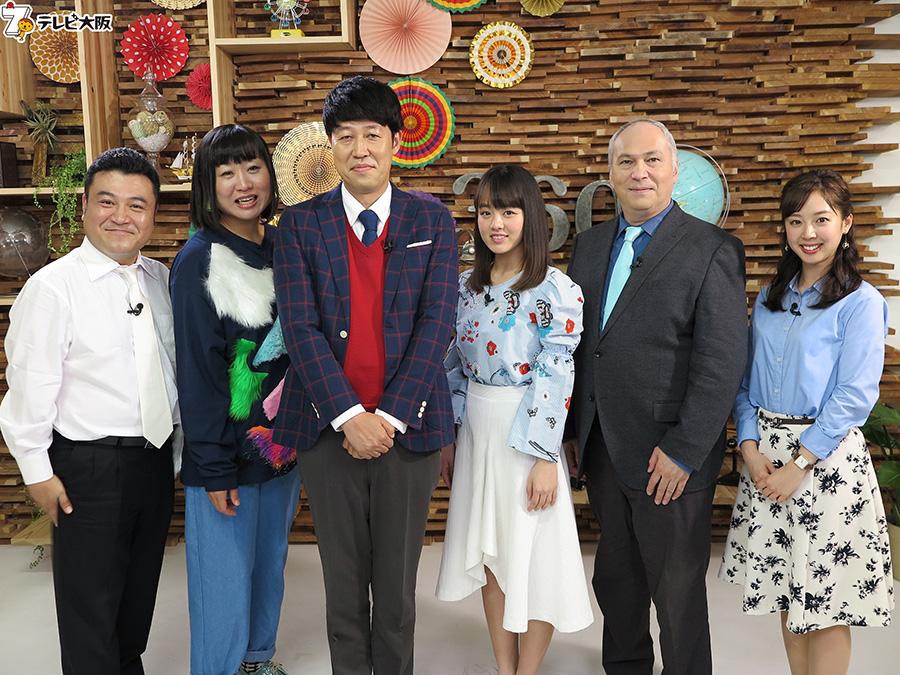 左から、山崎弘也、しずちゃん、小籔千豊、伊原六花、モーリー・ロバートソン、井下育恵(テレビ大阪アナウンサー)