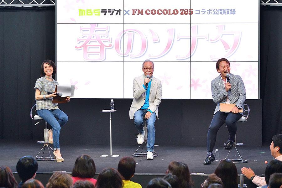 左からFM COCOLOのDJ池田なみ子、谷村新司、MBSアナウンサー上泉雄一。名曲『昂』を作ったのは31歳の時、と聞き「老成してますね〜」と上泉