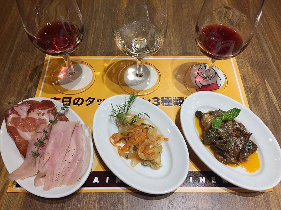 本日の3種類の樽出しタップワイングラス(40ml×3種類)と前菜3種類セット1280円