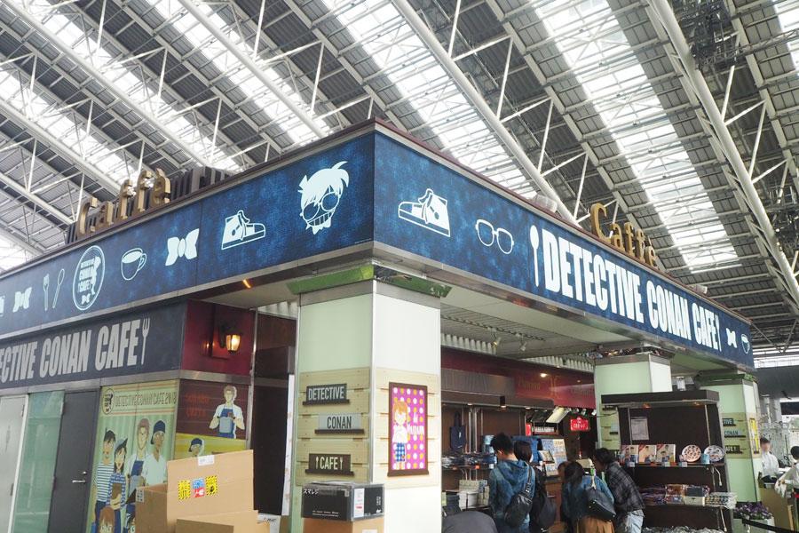 大阪駅を見下ろせ、キッドが飛んできそうな空間