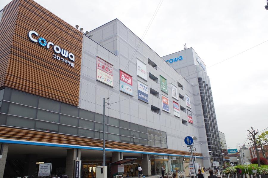 4月26日にオープンする「コロワ甲子園」