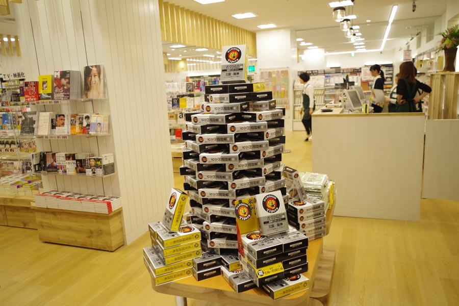 書店では、「HANSHIN Tigers 虎」のロゴや、球団旗を装丁に使用した国語辞典が山積みに