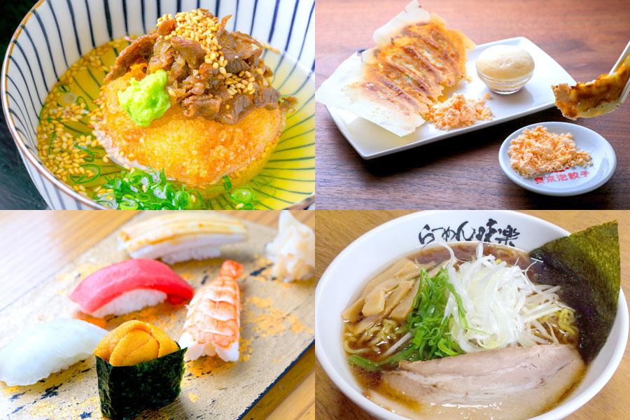 (左上から時計回りに)「懐石 本多」「東京パウダー餃子」「利尻らーめん味楽」「鮨 藤もと」