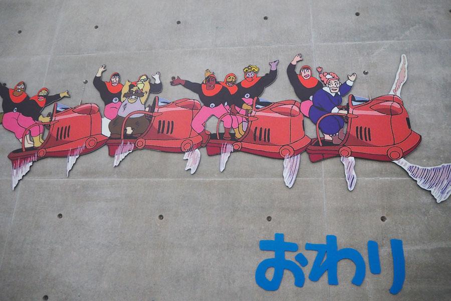 宮崎駿作品でおなじみの「おわり」(C)Studio Ghibli