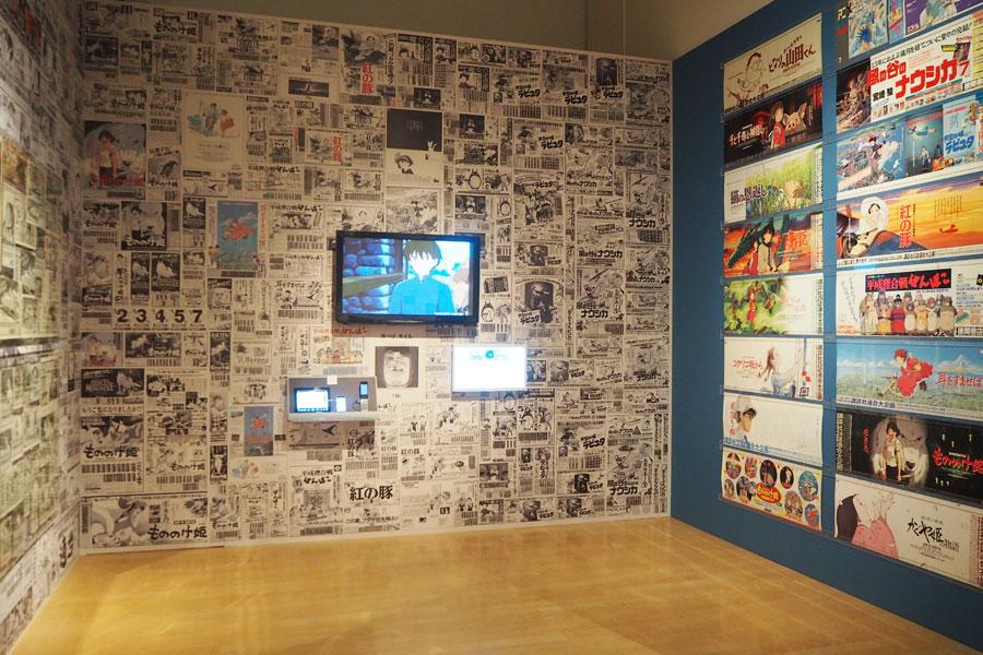 代々の新聞広告、電車の中吊り広告の展示は圧巻 (C)Studio Ghibli