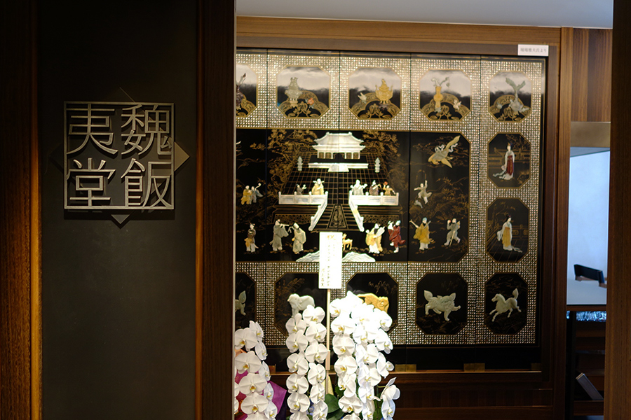 エントランスは2階と1階に。2階には実業家として名を馳せた堀場雅夫氏からプレゼントされた作品が飾られる