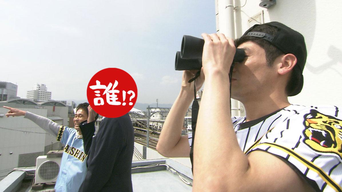 聖地めぐりのラストに案内されたのはなぜかビルの屋上。スタッフに双眼鏡を手渡された佐藤隆太が見たものは?
