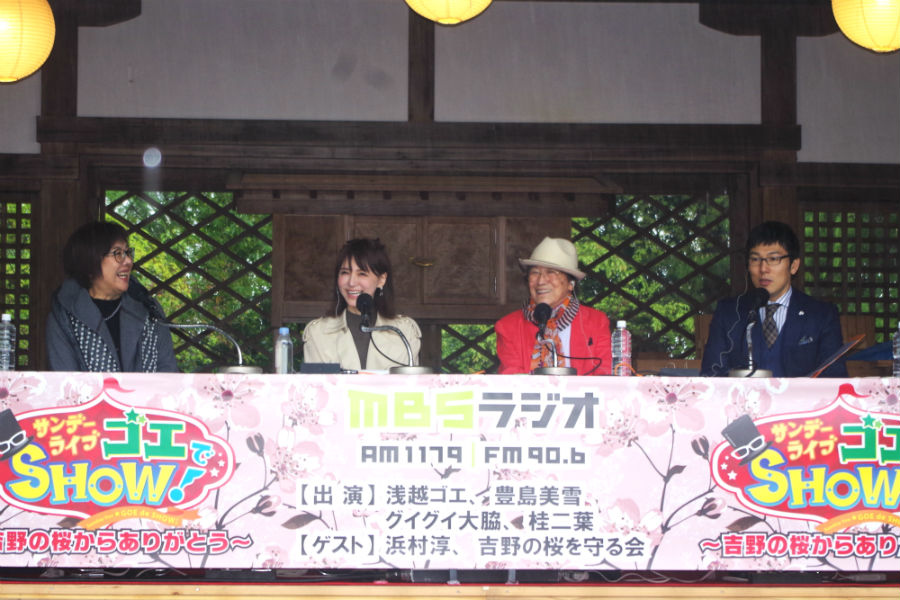 左から豊島美雪、石田紗英子、浜村淳、浅越ゴエ(15日・吉野郡)