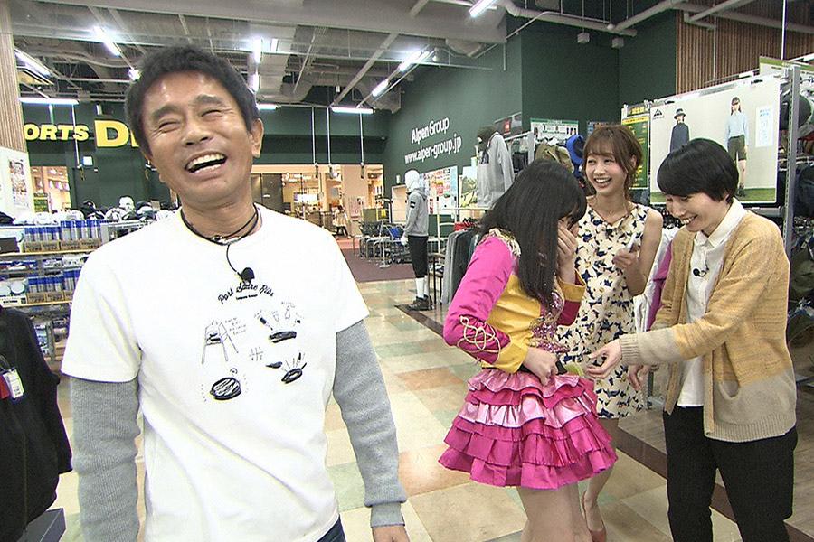 読売テレビ『浜ちゃんが!』5月2日放送回のワンシーン © ytv