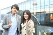 横山由依、イケズな京都人ドラマで初主演