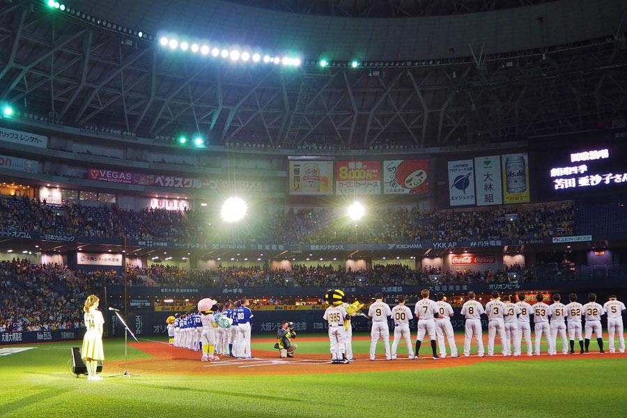 阪神タイガースのホーム開幕戦の第1戦が6日、「京セラドーム大阪」でおこなわれた