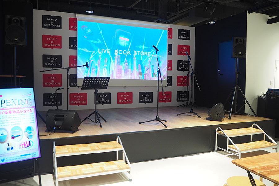 ライブやトークショーなどがおこなわれる、イベントステージ