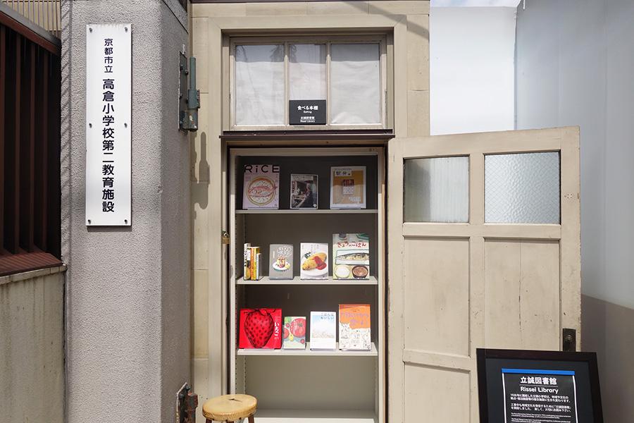 道沿いに突如現れる「図書館BOX」、その場で読めるように椅子も