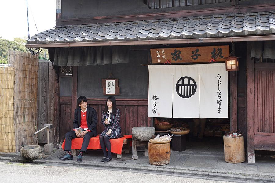 横山由依が古都をはんなり巡る『京都いろどり日記』(4月18日放送回のゲストは中尾暢樹)
