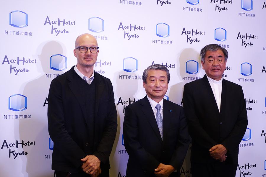 左から「エースホテル」のブラッド・ウィルソン社長、NTT都市開発の中川裕代社長、建築家の隈研吾氏