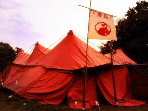 唐組を象徴する紅テント
