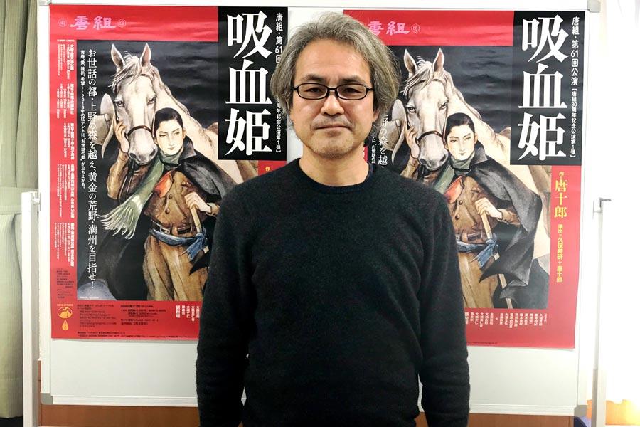 唐十郎と共同演出をつとめる唐組劇団員・久保井研