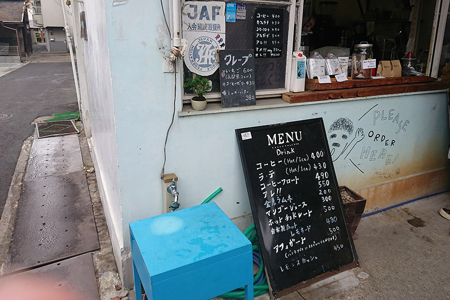 オブジェと同敷地にある自家焙煎珈琲屋「K COFFEE」。今年、新たな焙煎所を同市矢田町の郵便局前にオープンした(週末のみ)