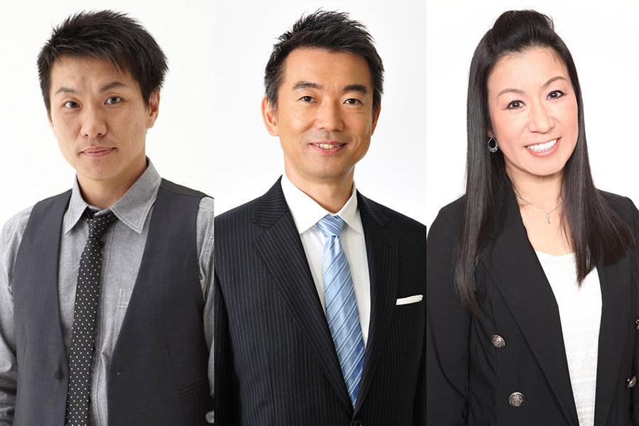 左から、ますだおかだ増田、特別ゲストの橋下徹氏、ハイヒール・リンゴ