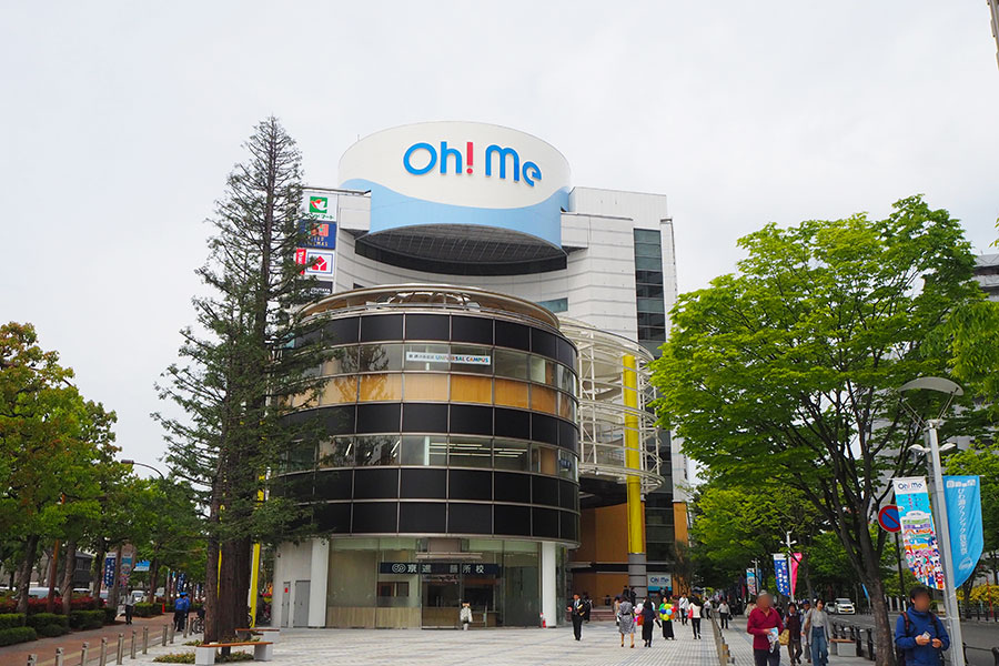 27日、グランドオープンした「Oh!Me大津テラス」