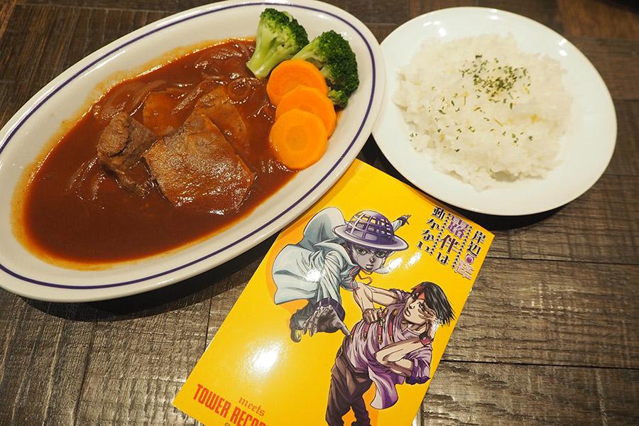 杜王町のモデルとなった仙台の名物「タン」からインスパイアされた牛タンシチュー(ドリンク・メモ帳付き)は1日数量限定販売。3000円