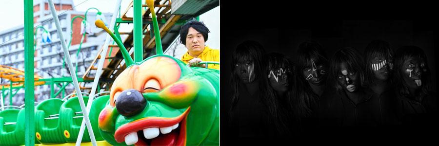 6月23日「滋賀U☆STONE」、24日「和歌山SHELTER」に出演する岡崎体育、BiSH