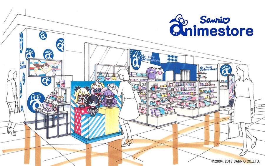 「サンリオアニメストア」店舗イメージ
