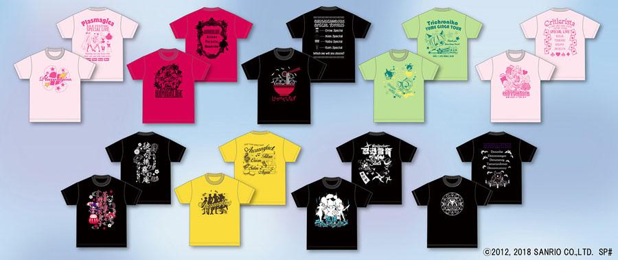サンリオアニメストア限定の『SHOW BY ROCK!!』バンドTシャツ(第1弾全9種・各3888円)