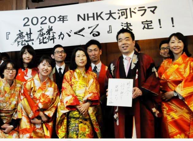 大河ドラマ『麒麟がくる』の決定報告を受け歓喜する滋賀県の三日月大造知事ら