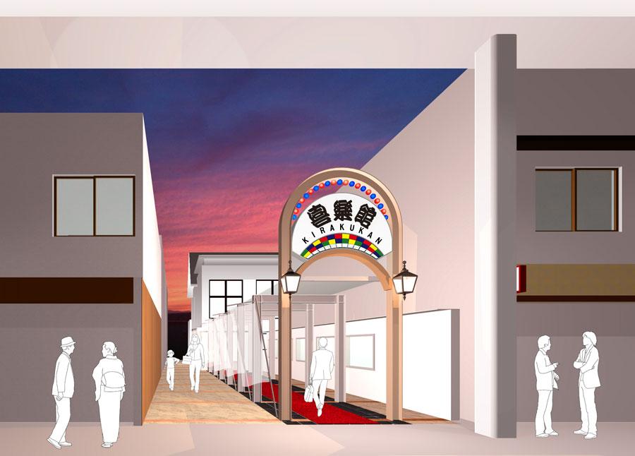 「神戸新開地・喜楽館」の入り口イメージ
