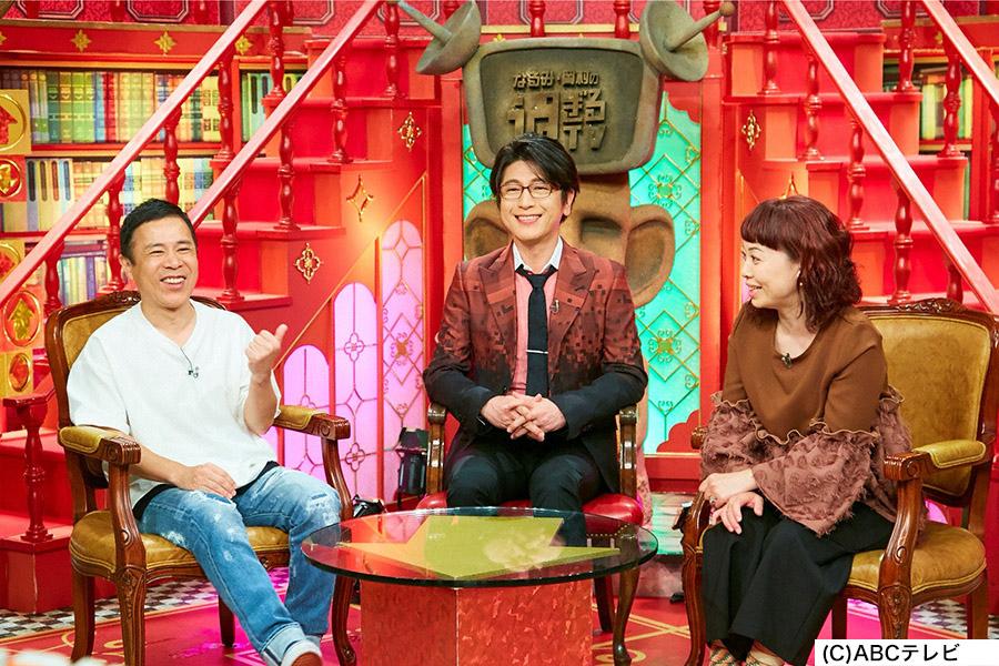 (左から)岡村隆史、及川光博、なるみ