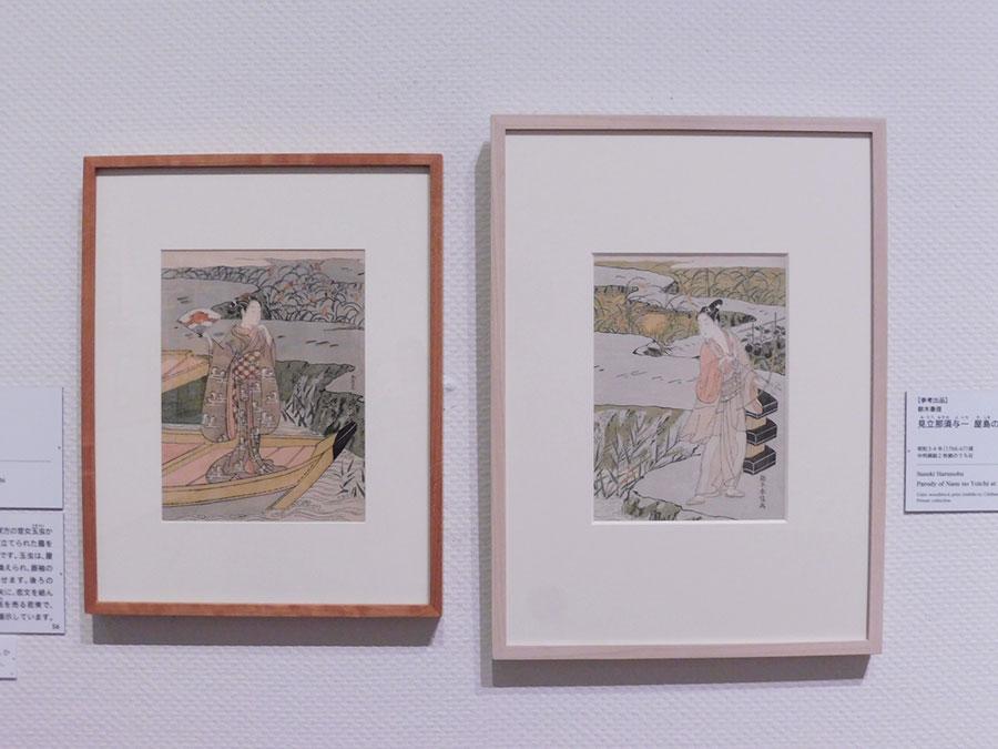 左:鈴木春信《見立玉虫 屋島の合戦》明和3-4年(1766-67)頃 右:鈴木春信《見立那須与一 屋島の合戦》明和3-4年(1766-67)頃 中判錦絵2枚続きのうち右