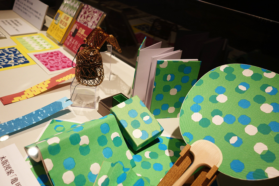 竹笹堂の、現在の仕事から、ポップなデザインの商業印刷も
