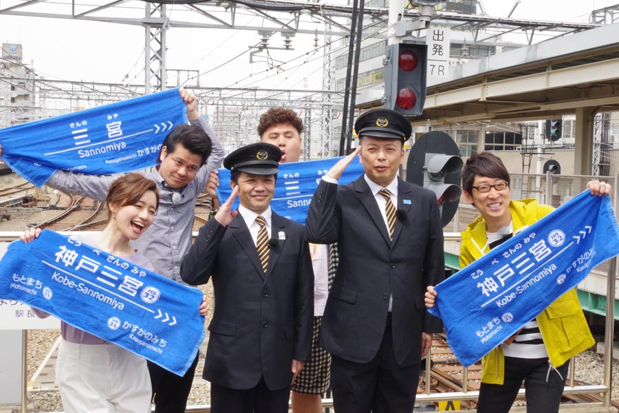 『鉄オタ選手権〜阪神電車の陣〜』の出演者ら