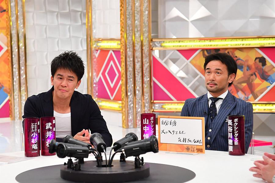 涙ながらにスポーツマンシップについて語った武井壮(左)