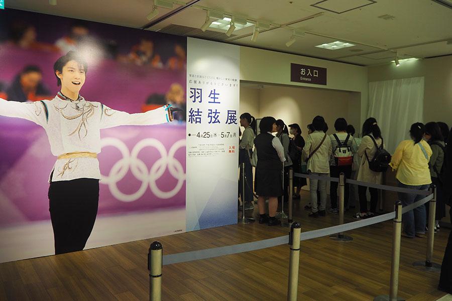 展覧会は開場を早めて9時50分にオープン。ぞろぞろと入っていく来場者(25日、大阪市内)