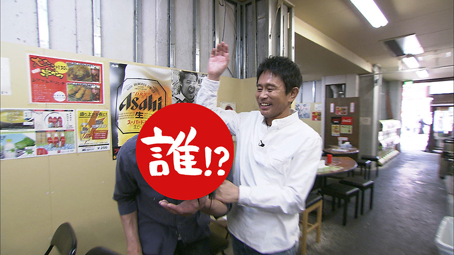 昨年ある出来事で世間を騒がせた相方は、浜田と20年前から交流がある旧知の仲