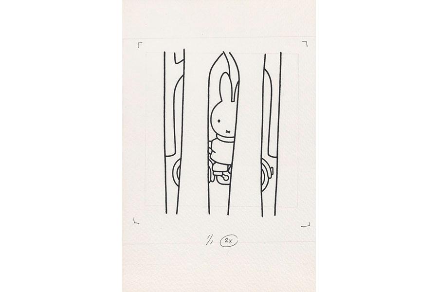 『うさこちゃんとじてんしゃ』原画 絵本 1982年 © Mercis bv