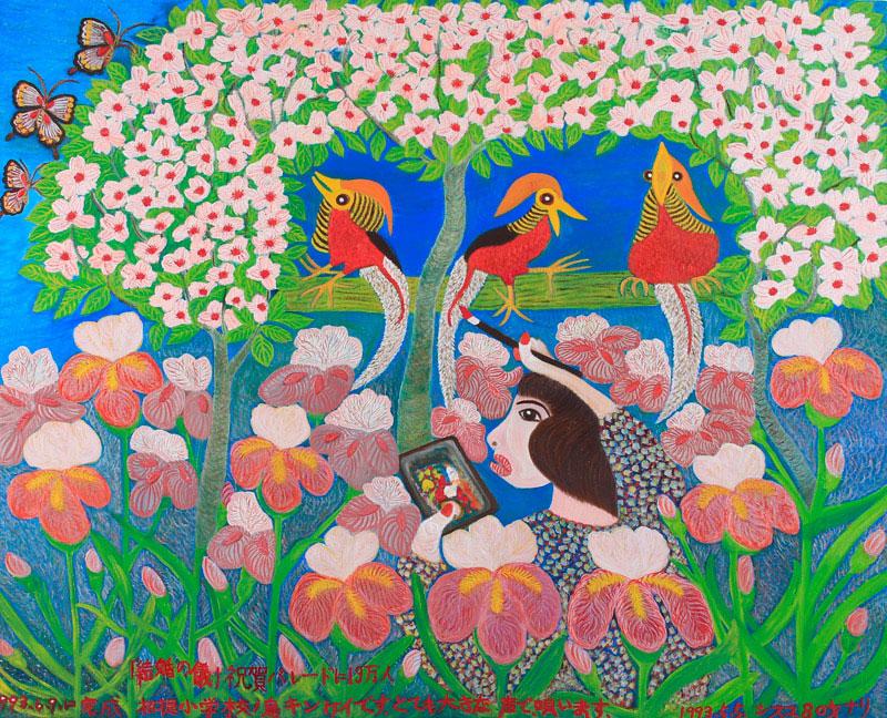 塔本シスコ《絵を描く私》1993年 撮影:塩田洋
