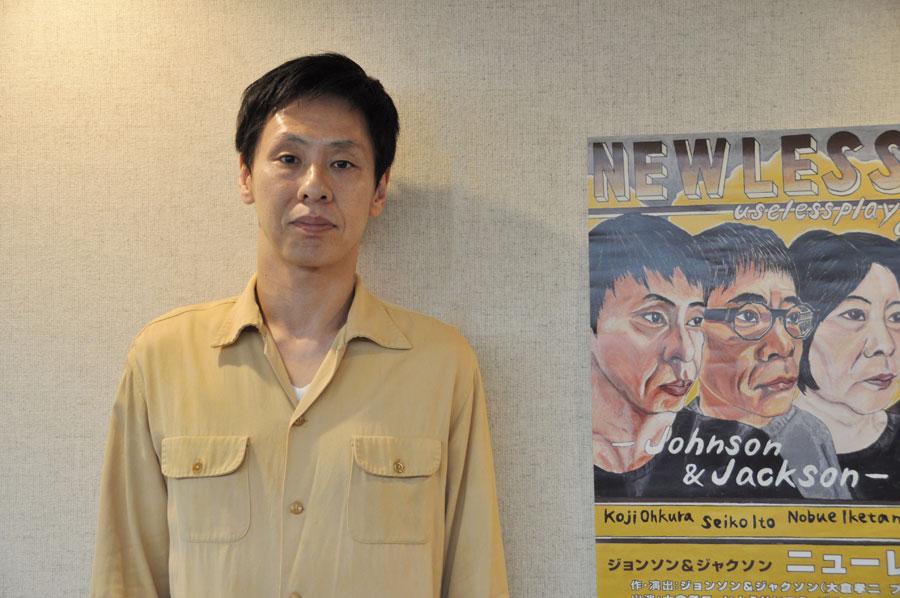自身が主宰するユニット「ジョンソン&ジャクソン」で初めて関西公演をおこなう大倉孝二