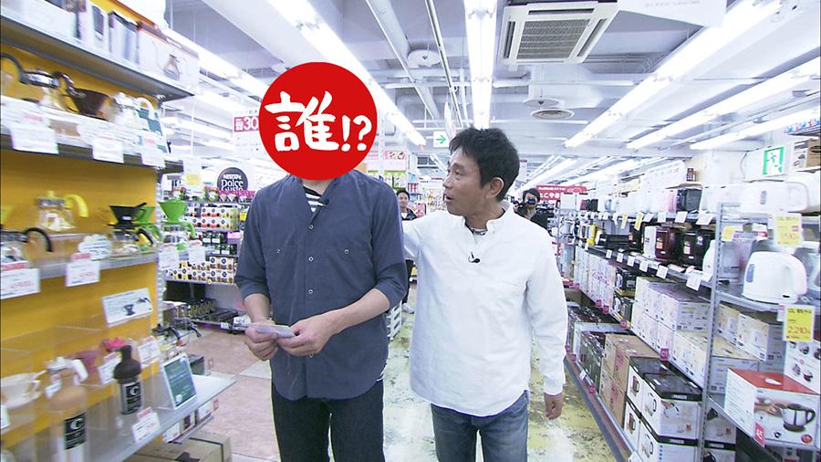 「ビックカメラ」にたこ焼き器を買いにいく、浜田と相方