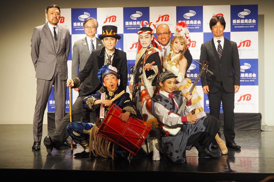 道頓堀商店会の上山勝也会長(後列右から2番目)や、「GOTTA」出演者ら