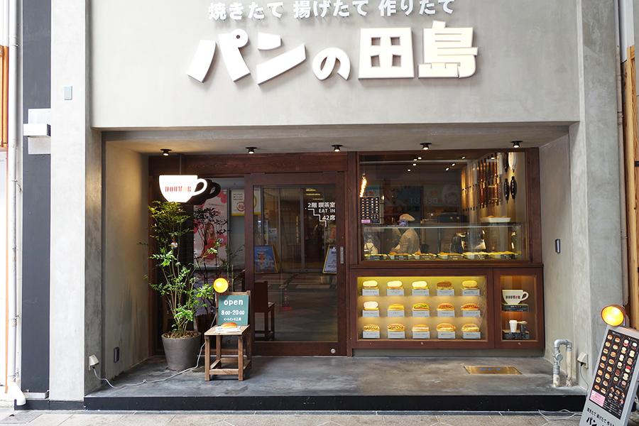 新京極商店街にオープン、2階がイートインスペース