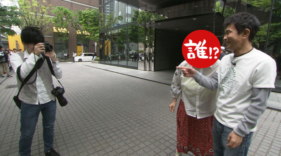 浜ちゃんとの思い出を写真に残すため、プロのカメラマンもロケに同行する